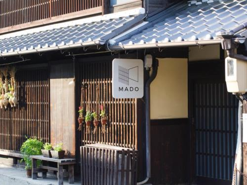 Guesthouse Mado