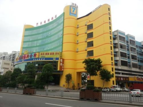 7 Days Inn Foshan Chen Village Shunlian Square Branch