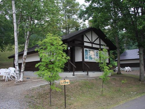 Kitoushi Shinrin Park Cottage