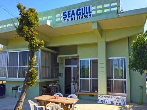 Guest House Seagull Village