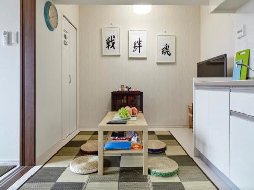 關於KOKORO之家單臥室公寓 - 新大久保3 (KOKORO HOUSE 1Bedroom Apartment in Shinokubo - 3)