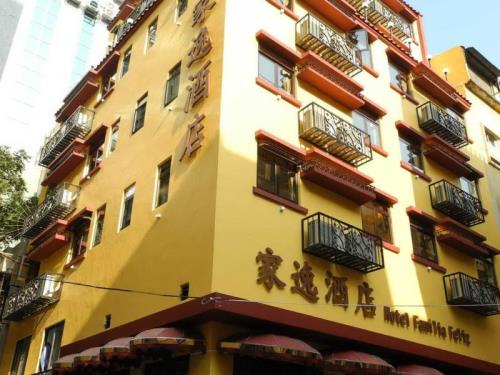 家逸酒店 (Happy Family Hotel)