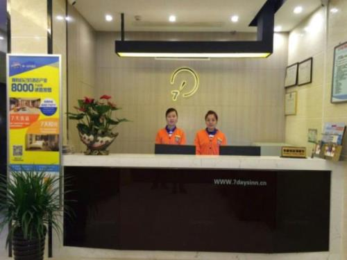 7 Days Inn Bijie Zhi Jin Cheng Guan Branch