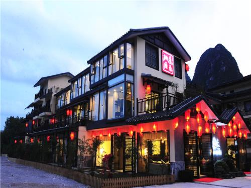 Guilin Peach Blossom River Resort