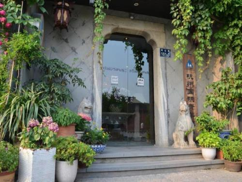 Hangzhou International Youth Hostel