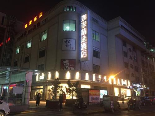 Home Inn Plus Xian Bell Tower Branch