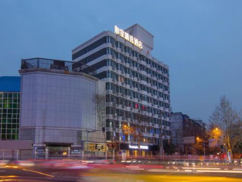 Home Inn Plus Chengdu Nen South Gate