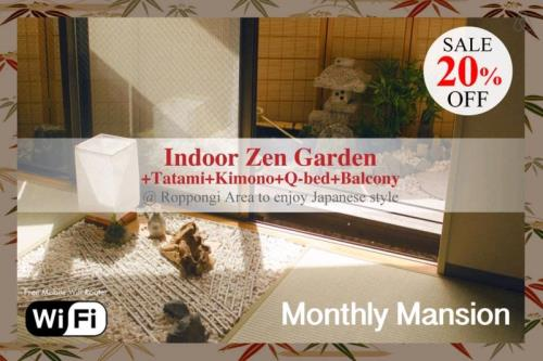 AT Zen Garden Flat -Q-size large bed at Roppongi 3