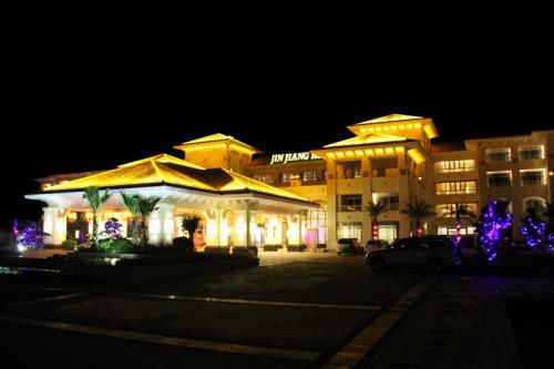 Ganzhou Jin Jiang International Hotel