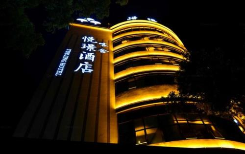 Guilin Parkview Hotel