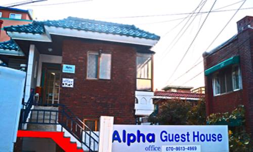 Sinchon Alpha Guest House 2