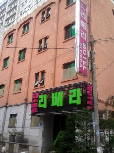 Riviera Motel Sinchon