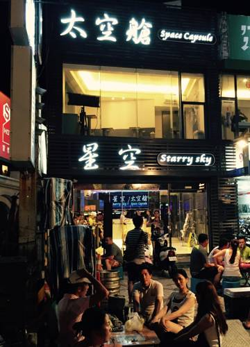 Kenting Starry Sky Boutique Hotel