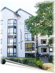 戈德斯贝格公寓式酒店 (Appart-Hotel Bad Godesberg)
