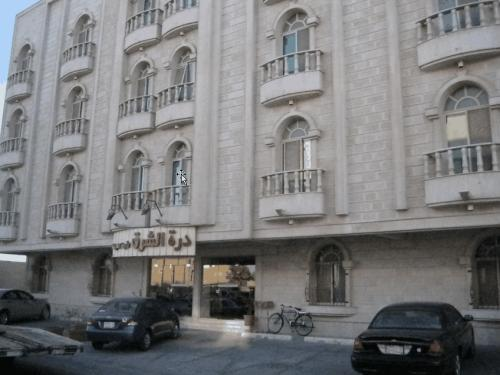 Durrat Al Sharq Suites 2 Apartment