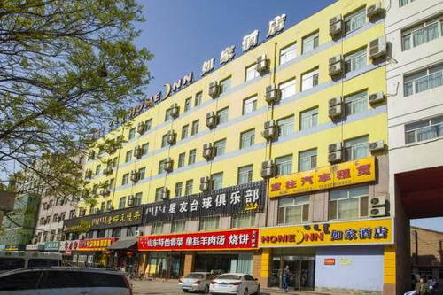 Home Inn Hohhot Zhelimu Road