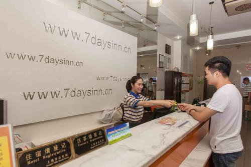 7Days Inn Changzhou East Bus Terminal Hengshanqiao