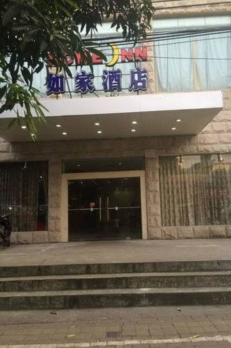 Home Inn Nanning Liwan Road