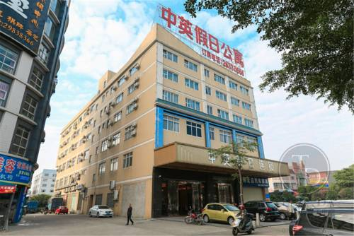 Foshan Joy-in Holiday Hotel Lecong Branch