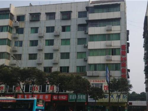 108 Business Hotel