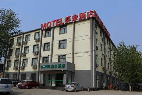 Motel Langfang High Speed Railway Station Heping Road