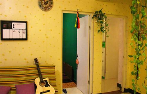 Youge Youth Capsule Hostel
