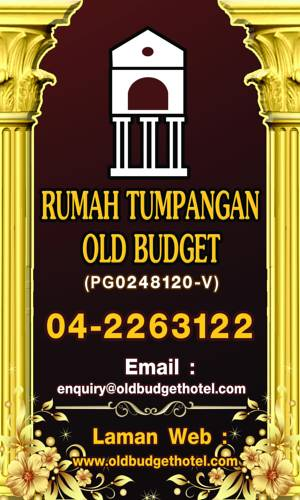 Old Budget Hotel