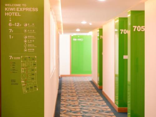 KIWI EXPRESS HOTEL-Taichung Station Branch 1
