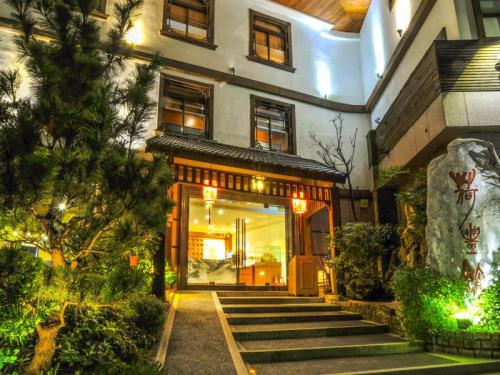 Nine Plus Spa Hot Spring Hotel