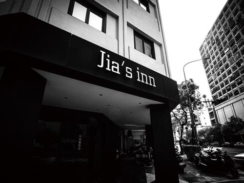 Jia's Inn Love River Branch