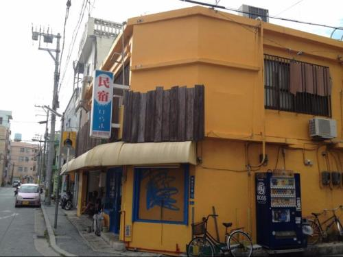 Guest House Kerama in Okinawa
