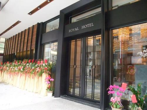 御宿商旅中山馆 (Royal Group Hotel Chun Shan Branch)