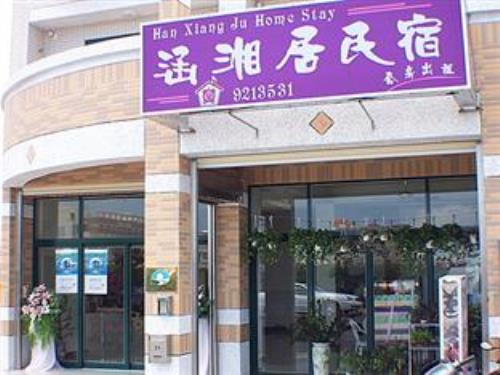 Han Xiang Ju Home Stay