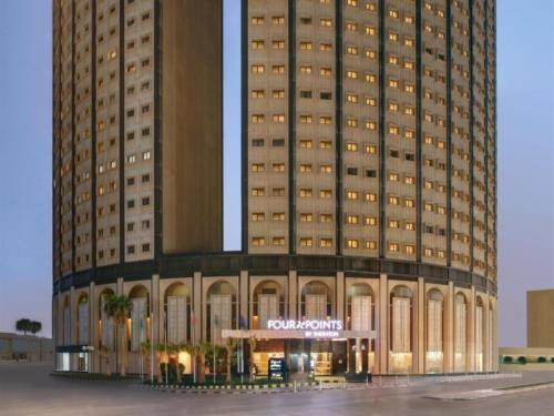 Four Points by Sheraton Riyadh Khaldia