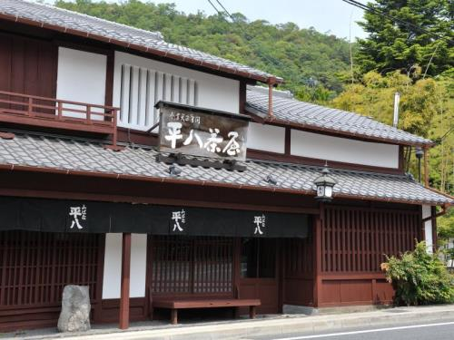Heihachi Tea House Inn