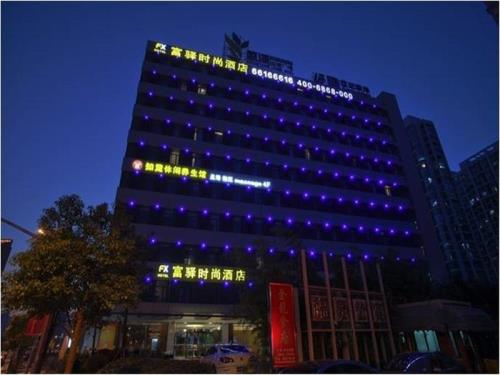 FX Hotel Shanghai at Liuying Road