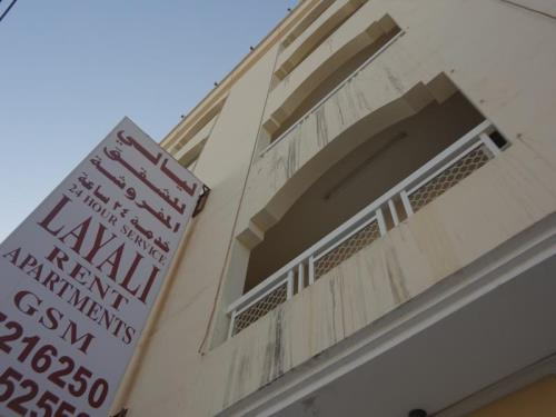 Liyali Rent Apartment 2