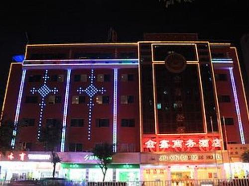 Jinxin International Hotel