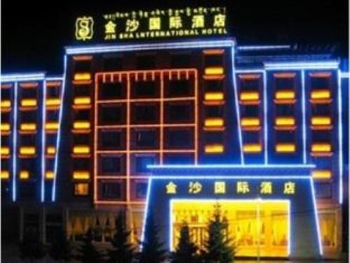 Shangri-la Jinsha International Hotel