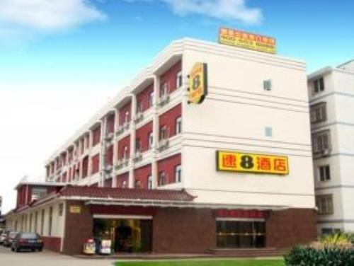Super 8 Jiangdu Shangcheng Road Branch