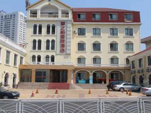 Qingdao Ideal Ship Business Hotel