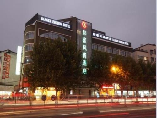 Yiwu Bangke Business Hotel