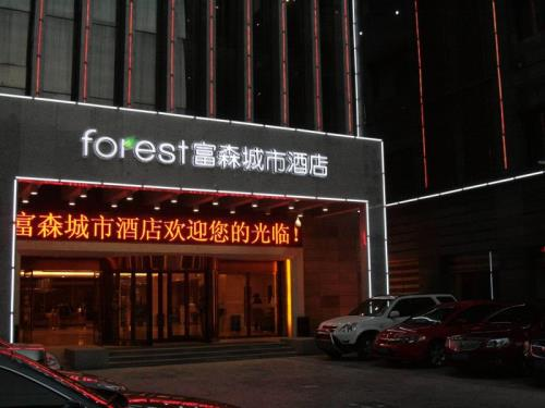 Xian Forest City Hotel
