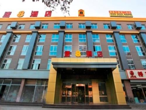 Super 8 Hotel Shijiahzuang Zhongshan West Road