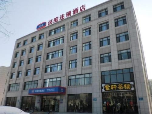 Hanting Hotel Dalian Huayuankou Economic Zone Branch
