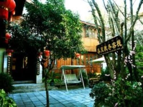 Lijiang Four Seasons Inn