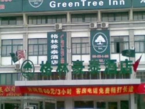GreenTree Inn Nantong Rudong Bus Station Express Hotel