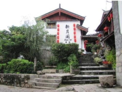 Lijiang Moon Inn