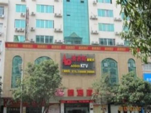 Yulin Jintone Hotel Middle Renming Road Branch