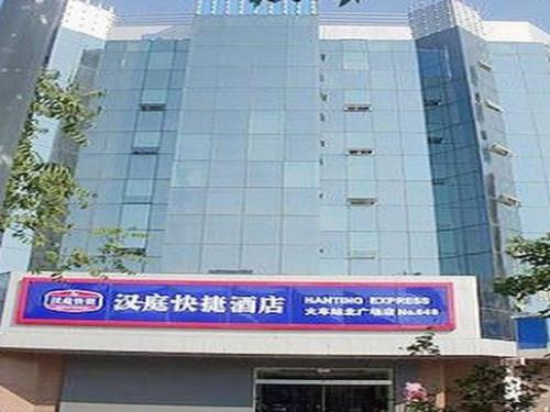 Hanting Hotel Wuxi Central Station Branch